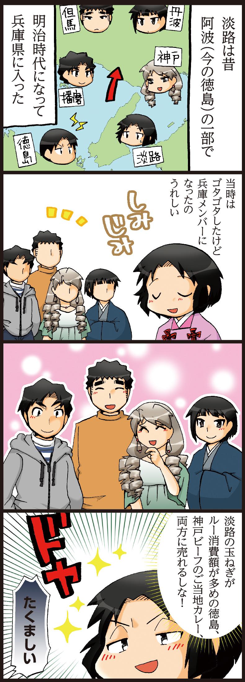 なれそめ Episode001