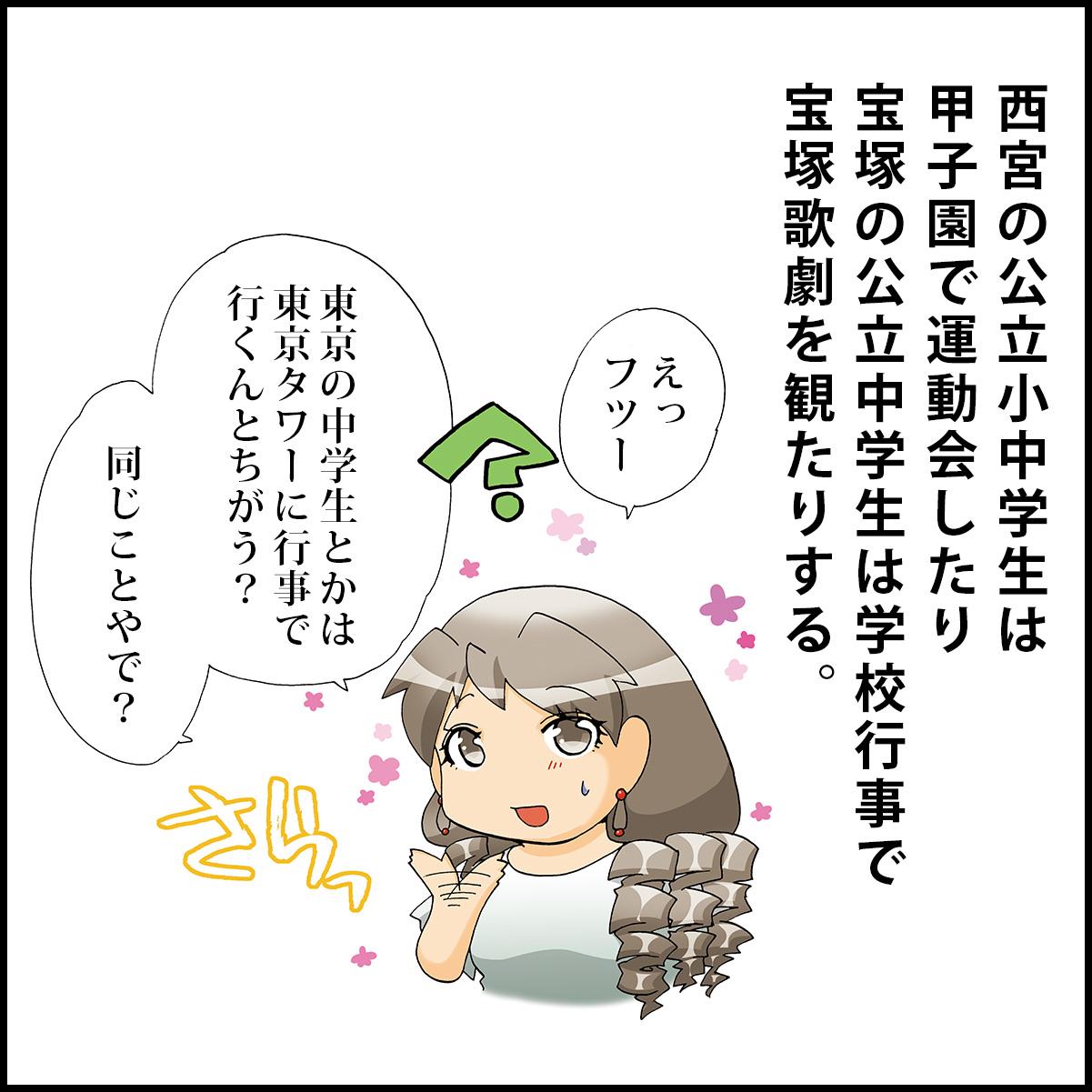 ぜいたく!!!